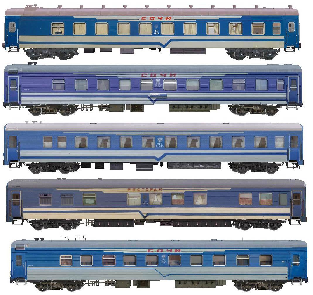 телефоны ржд янтарь поезд купить билет вакансии работа